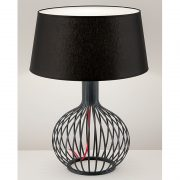 Cage Table Lamp £200